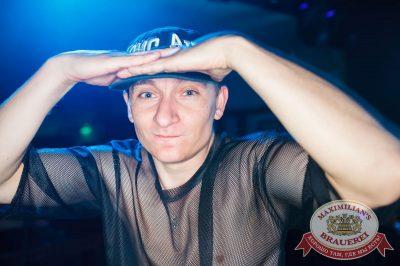 «Дыхание ночи»: Сисадмина вызывали?, 28 июля 2017 - Ресторан «Максимилианс» Тюмень - 7