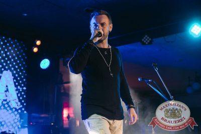 Plazma, 10 августа 2017 - Ресторан «Максимилианс» Тюмень - 1