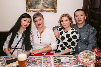 Plazma, 10 августа 2017 - Ресторан «Максимилианс» Тюмень - 14