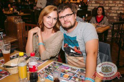 Plazma, 10 августа 2017 - Ресторан «Максимилианс» Тюмень - 23