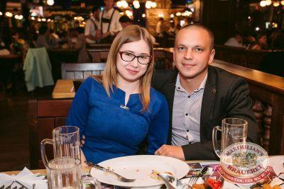 Plazma, 10 августа 2017 - Ресторан «Максимилианс» Тюмень - 28