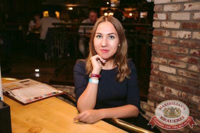 Plazma, 10 августа 2017 - Ресторан «Максимилианс» Тюмень - 30
