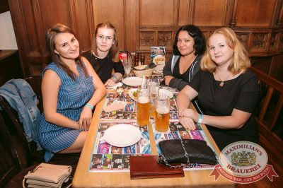 Plazma, 10 августа 2017 - Ресторан «Максимилианс» Тюмень - 32