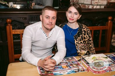 Plazma, 10 августа 2017 - Ресторан «Максимилианс» Тюмень - 35