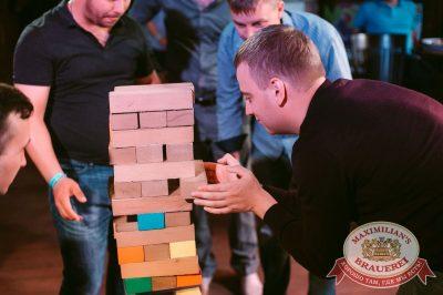 День строителя, 12 августа 2017 - Ресторан «Максимилианс» Тюмень - 19
