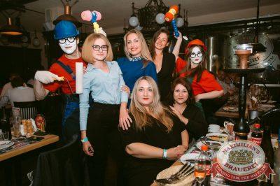 День строителя, 12 августа 2017 - Ресторан «Максимилианс» Тюмень - 23