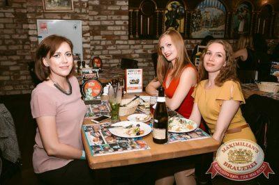 День строителя, 12 августа 2017 - Ресторан «Максимилианс» Тюмень - 25