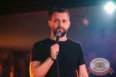 Руслан Белый, 24 августа 2017 - Ресторан «Максимилианс» Тюмень - 1