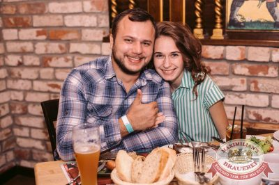 Руслан Белый, 24 августа 2017 - Ресторан «Максимилианс» Тюмень - 11