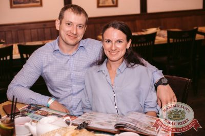 Руслан Белый, 24 августа 2017 - Ресторан «Максимилианс» Тюмень - 12