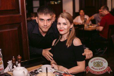 Руслан Белый, 24 августа 2017 - Ресторан «Максимилианс» Тюмень - 13