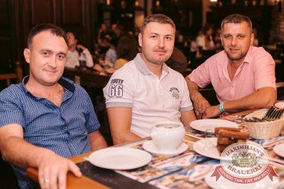 Руслан Белый, 24 августа 2017 - Ресторан «Максимилианс» Тюмень - 16