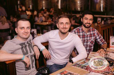 Руслан Белый, 24 августа 2017 - Ресторан «Максимилианс» Тюмень - 18