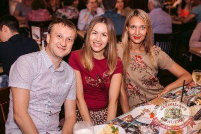 Руслан Белый, 24 августа 2017 - Ресторан «Максимилианс» Тюмень - 19