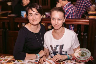 Руслан Белый, 24 августа 2017 - Ресторан «Максимилианс» Тюмень - 20