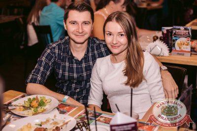 Руслан Белый, 24 августа 2017 - Ресторан «Максимилианс» Тюмень - 21
