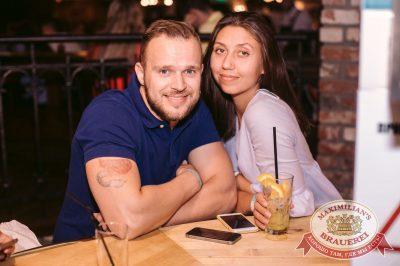 Руслан Белый, 24 августа 2017 - Ресторан «Максимилианс» Тюмень - 22