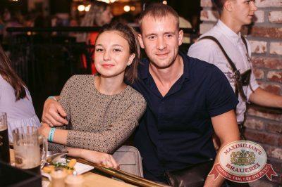 Руслан Белый, 24 августа 2017 - Ресторан «Максимилианс» Тюмень - 23