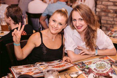 Руслан Белый, 24 августа 2017 - Ресторан «Максимилианс» Тюмень - 25