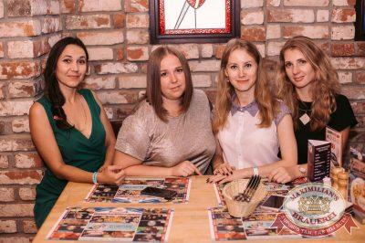 Руслан Белый, 24 августа 2017 - Ресторан «Максимилианс» Тюмень - 29