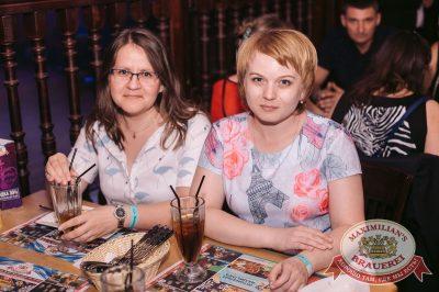 Руслан Белый, 24 августа 2017 - Ресторан «Максимилианс» Тюмень - 34