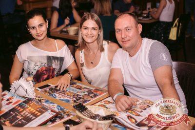 Руслан Белый, 24 августа 2017 - Ресторан «Максимилианс» Тюмень - 37