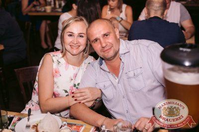 Руслан Белый, 24 августа 2017 - Ресторан «Максимилианс» Тюмень - 38