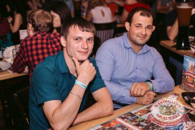 Руслан Белый, 24 августа 2017 - Ресторан «Максимилианс» Тюмень - 39