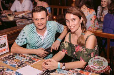 Руслан Белый, 24 августа 2017 - Ресторан «Максимилианс» Тюмень - 42
