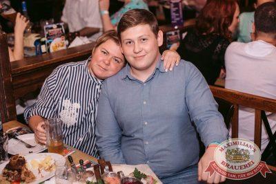 Руслан Белый, 24 августа 2017 - Ресторан «Максимилианс» Тюмень - 43