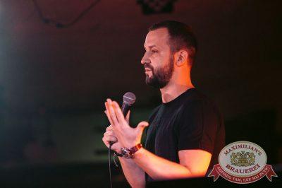 Руслан Белый, 24 августа 2017 - Ресторан «Максимилианс» Тюмень - 5