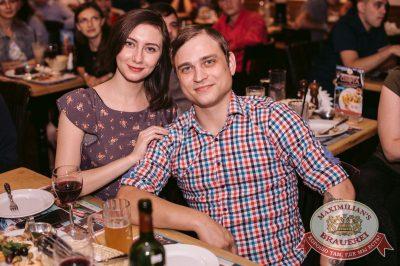 Руслан Белый, 24 августа 2017 - Ресторан «Максимилианс» Тюмень - 6