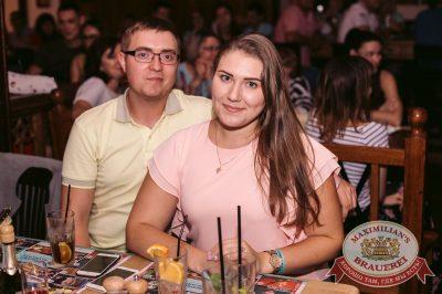 Руслан Белый, 24 августа 2017 - Ресторан «Максимилианс» Тюмень - 9