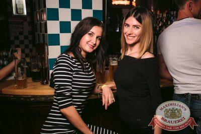 «Дыхание ночи»: Dj Twins Project (Москва), 26 августа 2017 - Ресторан «Максимилианс» Тюмень - 13