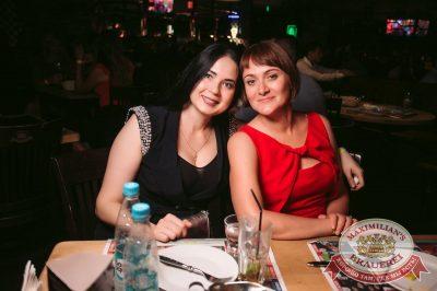 «Дыхание ночи»: Dj Twins Project (Москва), 26 августа 2017 - Ресторан «Максимилианс» Тюмень - 18