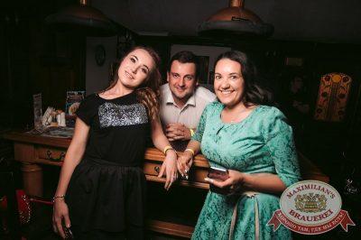 «Дыхание ночи»: Dj Twins Project (Москва), 26 августа 2017 - Ресторан «Максимилианс» Тюмень - 24