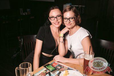 «Дыхание ночи»: Dj Twins Project (Москва), 26 августа 2017 - Ресторан «Максимилианс» Тюмень - 26