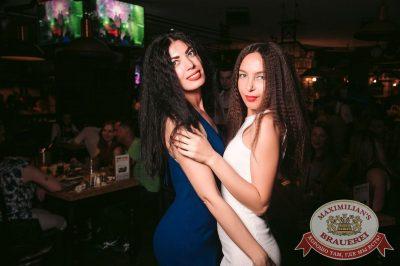 «Дыхание ночи»: Dj Twins Project (Москва), 26 августа 2017 - Ресторан «Максимилианс» Тюмень - 27