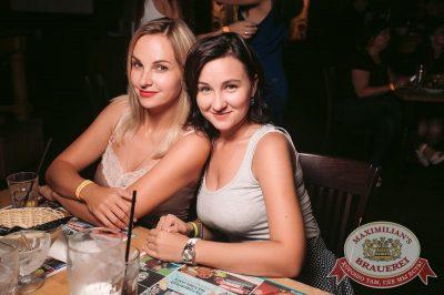 «Дыхание ночи»: Dj Twins Project (Москва), 26 августа 2017 - Ресторан «Максимилианс» Тюмень - 29