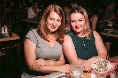 «Дыхание ночи»: Dj Twins Project (Москва), 26 августа 2017 - Ресторан «Максимилианс» Тюмень - 30