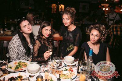 «Дыхание ночи»: Dj Twins Project (Москва), 26 августа 2017 - Ресторан «Максимилианс» Тюмень - 33