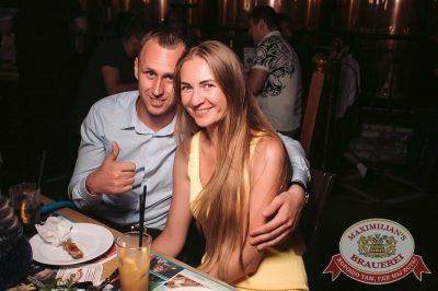 «Дыхание ночи»: Dj Twins Project (Москва), 26 августа 2017 - Ресторан «Максимилианс» Тюмень - 34