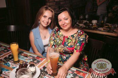 «Дыхание ночи»: Dj Twins Project (Москва), 26 августа 2017 - Ресторан «Максимилианс» Тюмень - 36