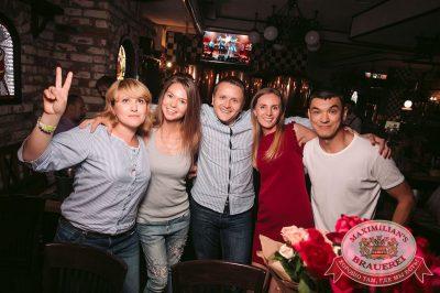 «Дыхание ночи»: Dj Twins Project (Москва), 26 августа 2017 - Ресторан «Максимилианс» Тюмень - 37