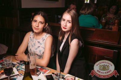 «Дыхание ночи»: Dj Twins Project (Москва), 26 августа 2017 - Ресторан «Максимилианс» Тюмень - 39
