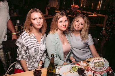 «Дыхание ночи»: Dj Twins Project (Москва), 26 августа 2017 - Ресторан «Максимилианс» Тюмень - 40