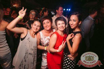 «Дыхание ночи»: Dj Twins Project (Москва), 26 августа 2017 - Ресторан «Максимилианс» Тюмень - 42