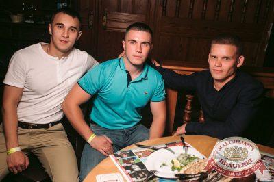 «Дыхание ночи»: Dj Twins Project (Москва), 26 августа 2017 - Ресторан «Максимилианс» Тюмень - 44