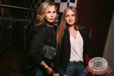 «Дыхание ночи»: Dj Twins Project (Москва), 26 августа 2017 - Ресторан «Максимилианс» Тюмень - 47