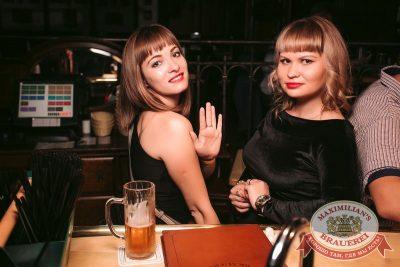 «Дыхание ночи»: Dj Twins Project (Москва), 26 августа 2017 - Ресторан «Максимилианс» Тюмень - 48